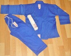 Кимоно дзюдо айкидо рукопашный бой Aryan Sport 250 г/м2 Начинающий